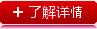 液晶显示大功率必威体育官网bw1958遥控betway手机平台(2KM)