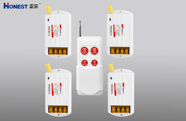 四路分体数码必威体育官网bw1958遥控betway手机平台  HT-6804F